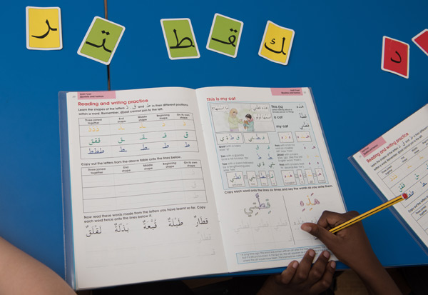 Arabic Studies workbooks and flash cards.