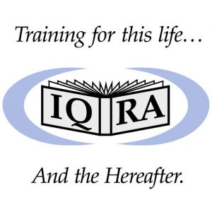 IQRA Primary School Logo