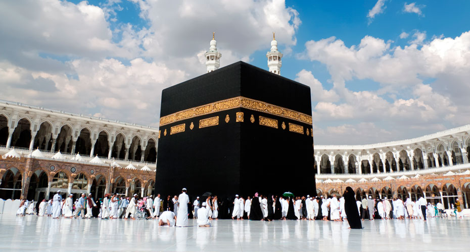 Praising Allah together