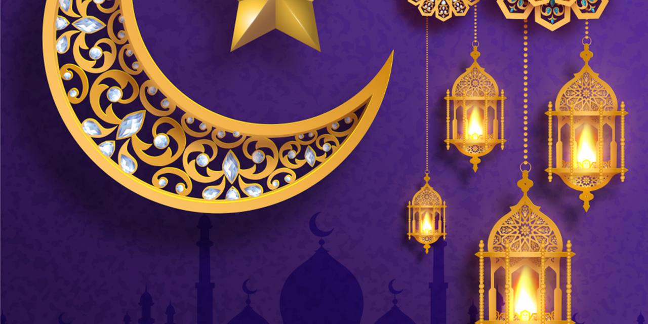 Fun Things During Ramadan In Year 1 !!