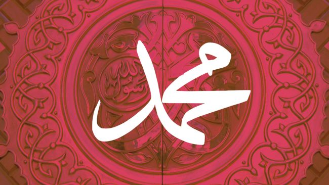 raḍyAllāhu 'anhu (may Allāh be pleased with him)